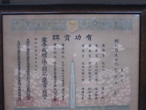yukousyou